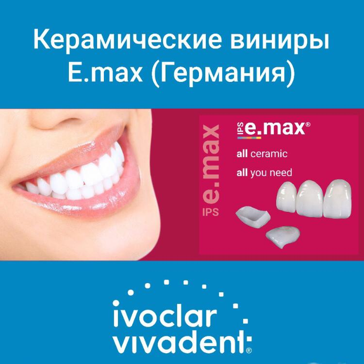 сколько по времени занимает пломбирование зуба всегда да хоум кредит личный кабинет