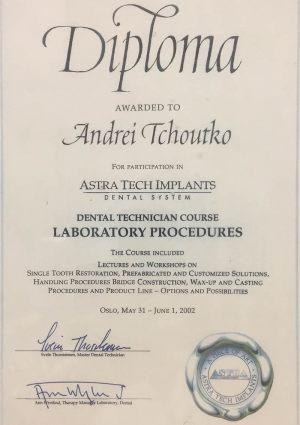 Чуйко Андрей Григорьевич Astra Tech импланты