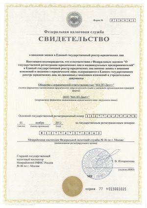 sertyfikat3
