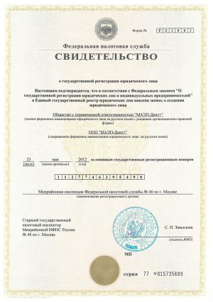 sertyfikat5