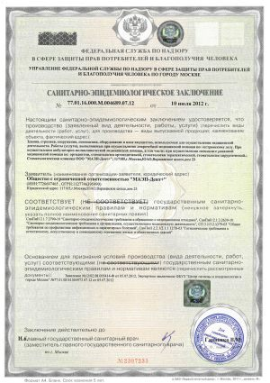 sertyfikat2