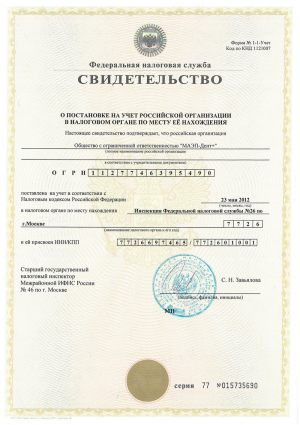 sertyfikat6