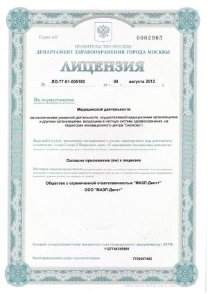 sertyfikat8