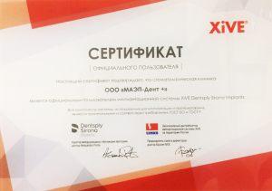 sertyfikat9